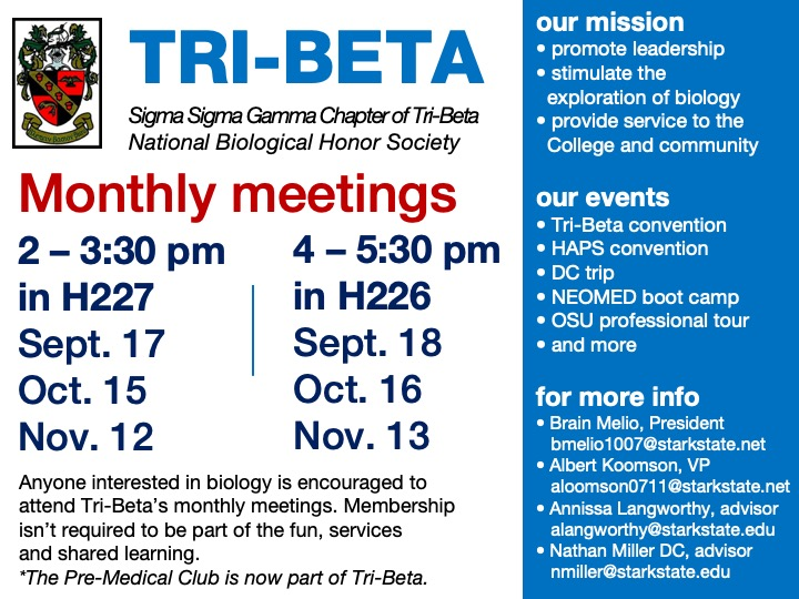 Tri-Beta (Sigma Sigma Gamma Chapter of Tri-Beta) meeting @ main campus | H227